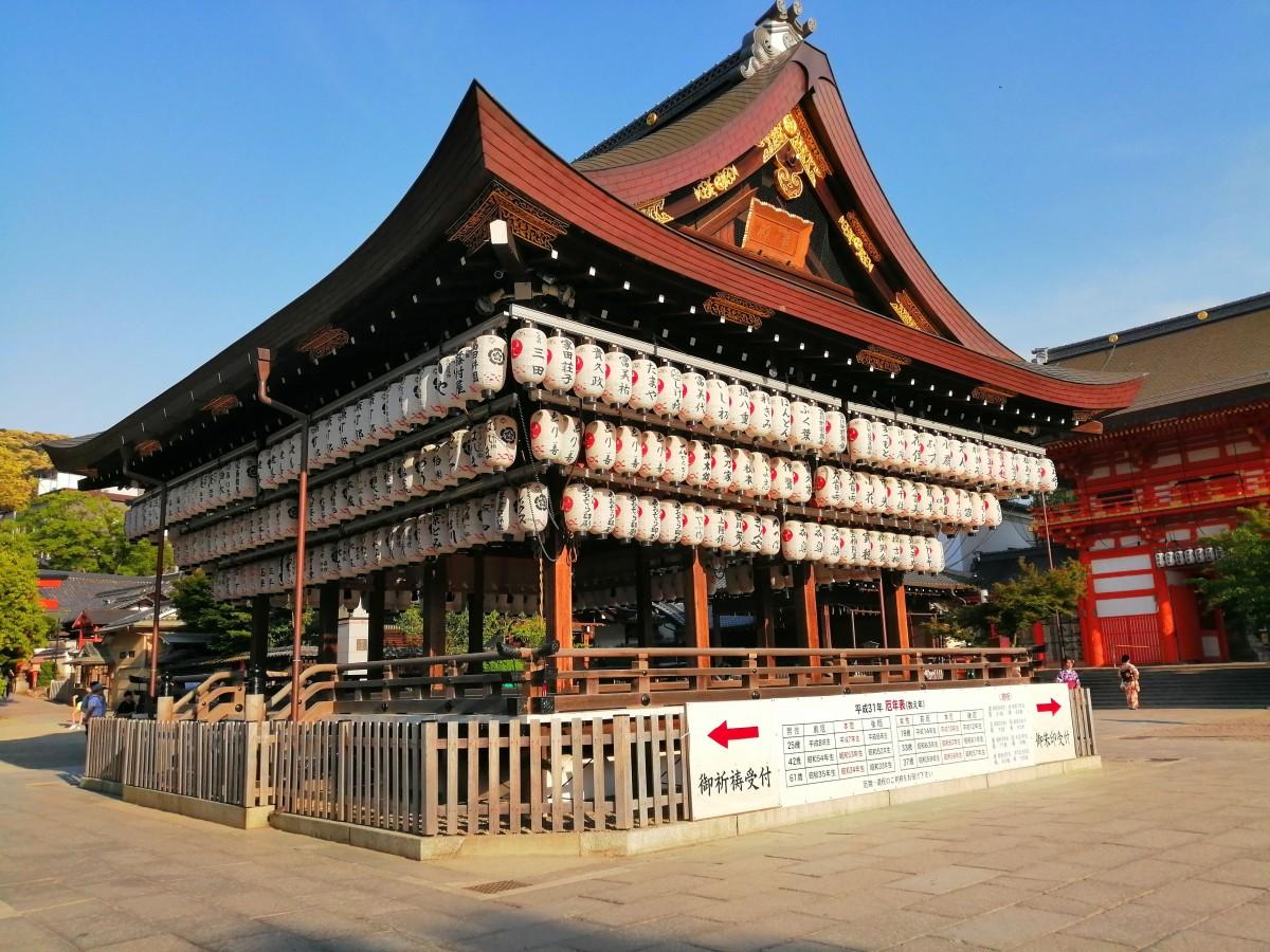 Osaka Japão Arquitetura chinesa Arquitetura japonesa construção arquitetura Santuário de xintoísmo santuário templo local de culto céu pagode turismo Local histórico cidade lazer