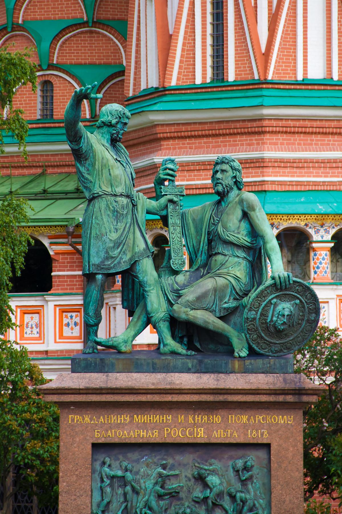 Цена на памятники в москве фото луга памятники саратов цены церковь