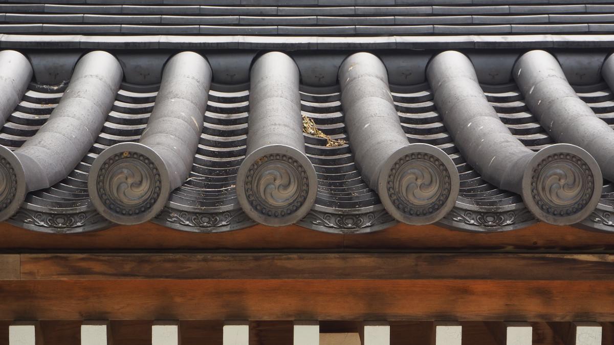 décoration extérieur design