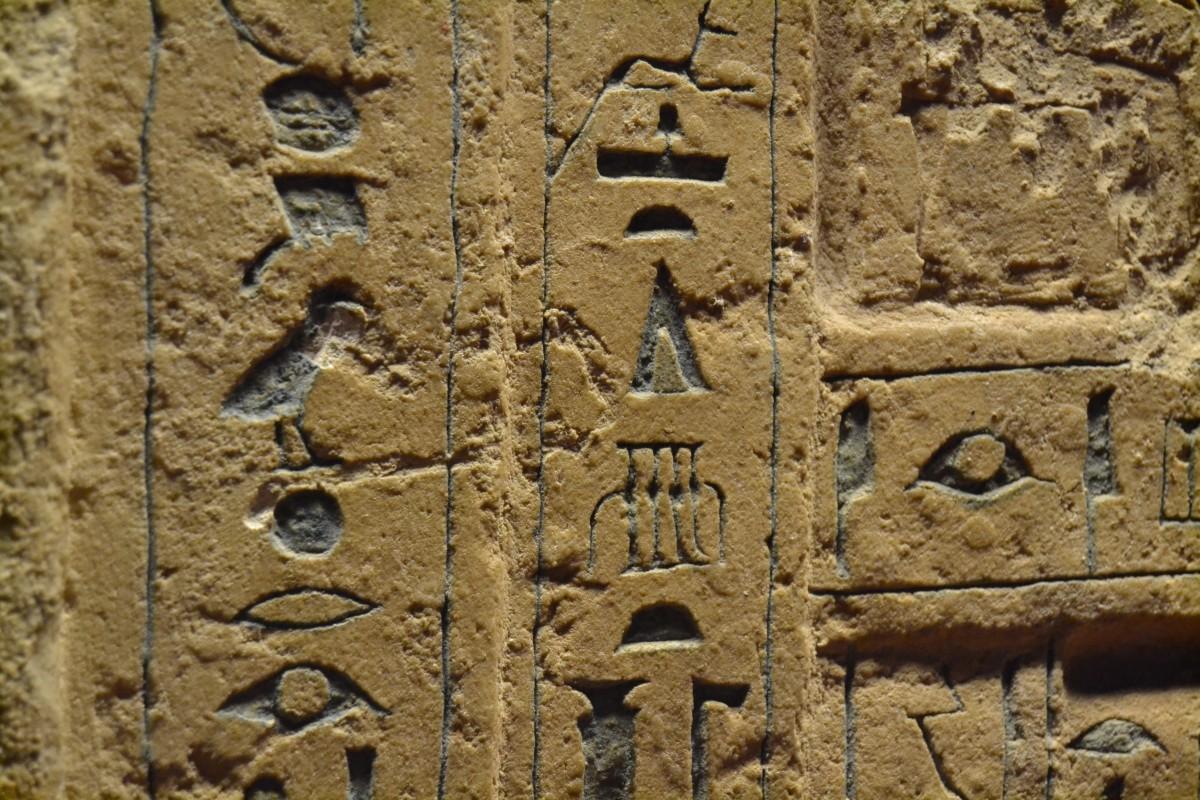 картинки шумеров письмена на стенах колонны привораживания женской