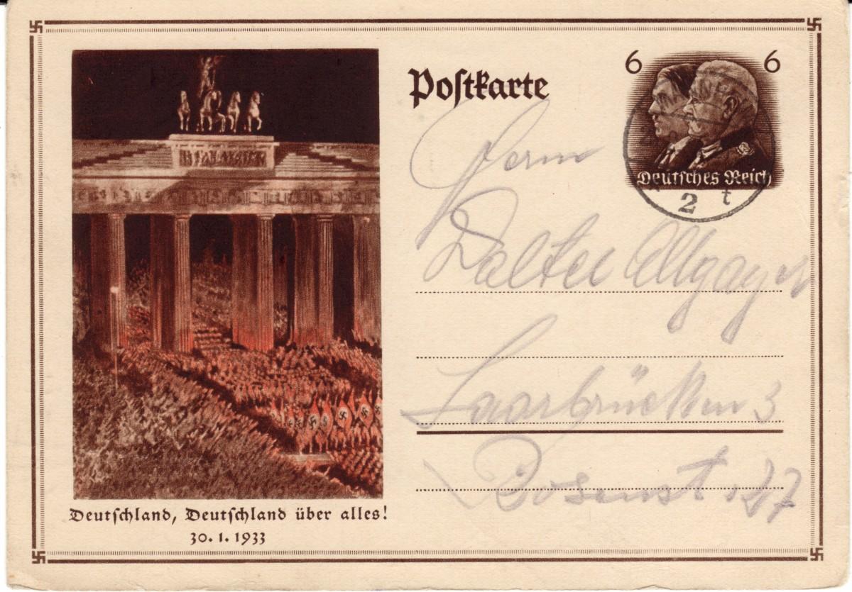 Шрифт для почтовых открыток