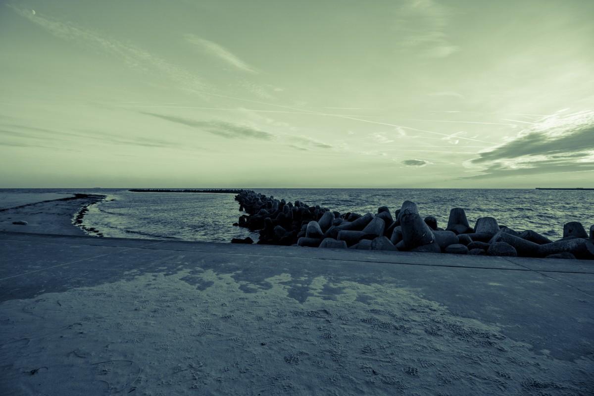 Északi strandok társkereső