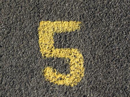 road,number,ad,asphalt,texture,line