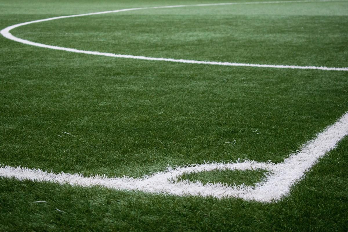 давайте играть в футбол в домодедово продажи объектов