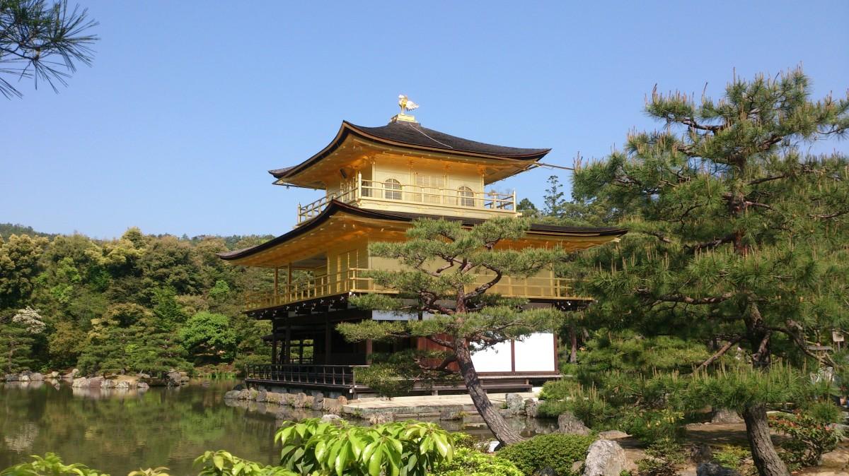Pagoda Kinkaku ji Kyoto Japón