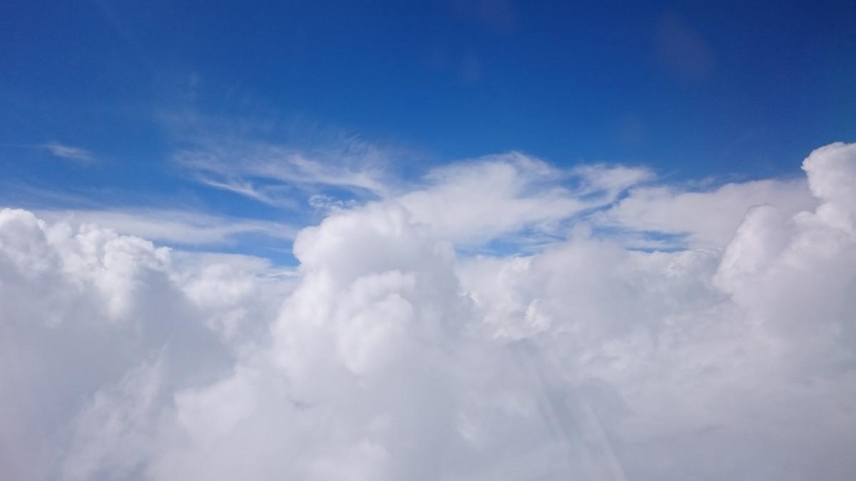 Gambar Horison Langit Suasana Siang Hari Gumpalan Awan Tenang Biru Gambar Keren Foto Yang Keren Awan Putih Fenomena Meteorologi Awan Kelabu Perjalanan Udara Atmosfer Bumi Komputer Wallpaper 3840x2160 1410890 Galeri Foto Pxhere