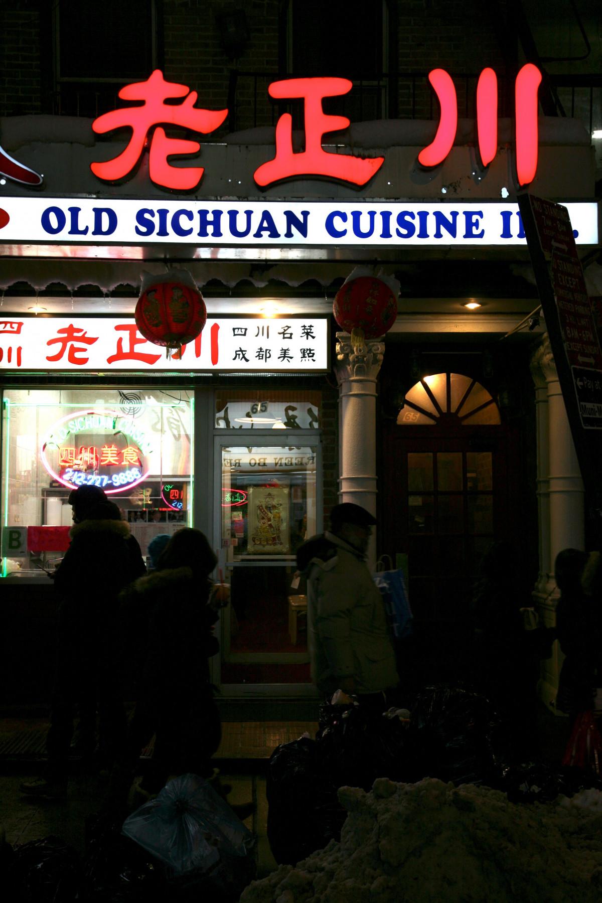 Kostenlose foto : Restaurant, Manhattan, Mahlzeit, Nyc, New York ...