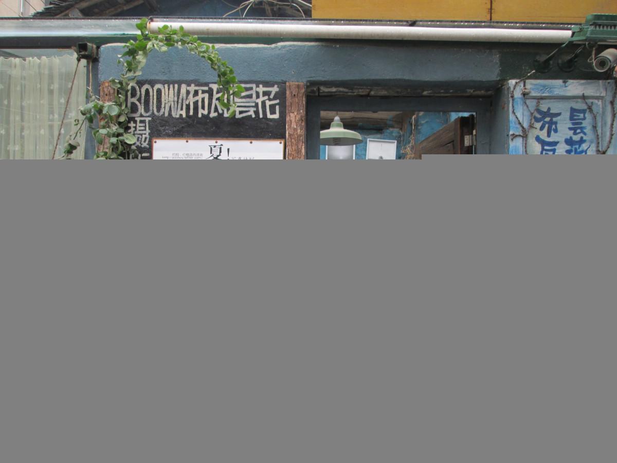 Gambar Struktur Gudang Toko Kolom Penglihatan Desain Interior Produk Window Covering Wuchang Hutan Canna 1920x1440 1004797 Galeri Foto Pxhere
