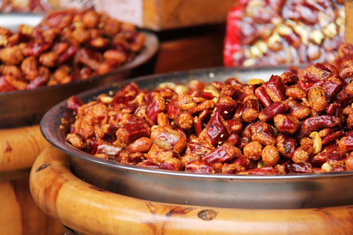 Chilinut társkereső