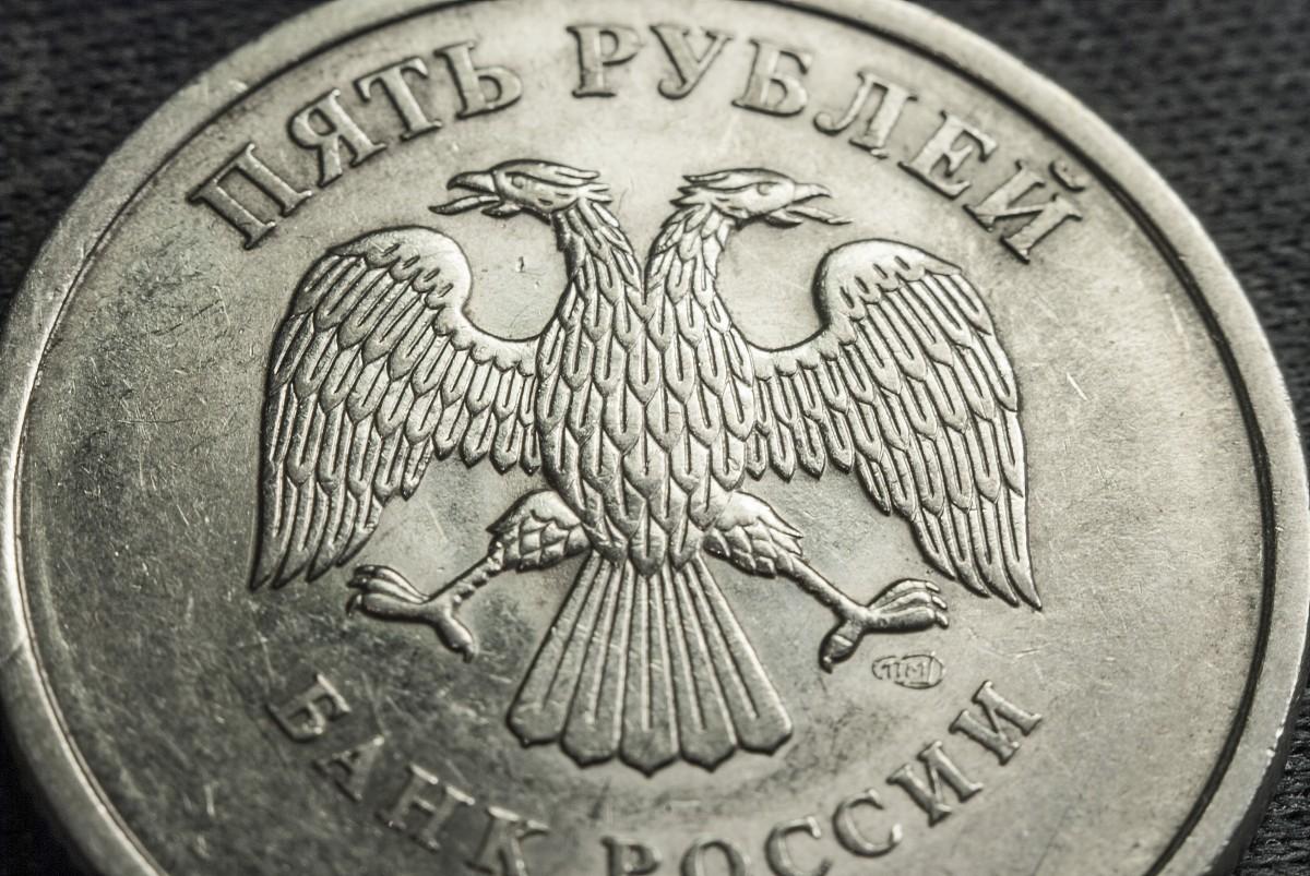 Venäjän Raha