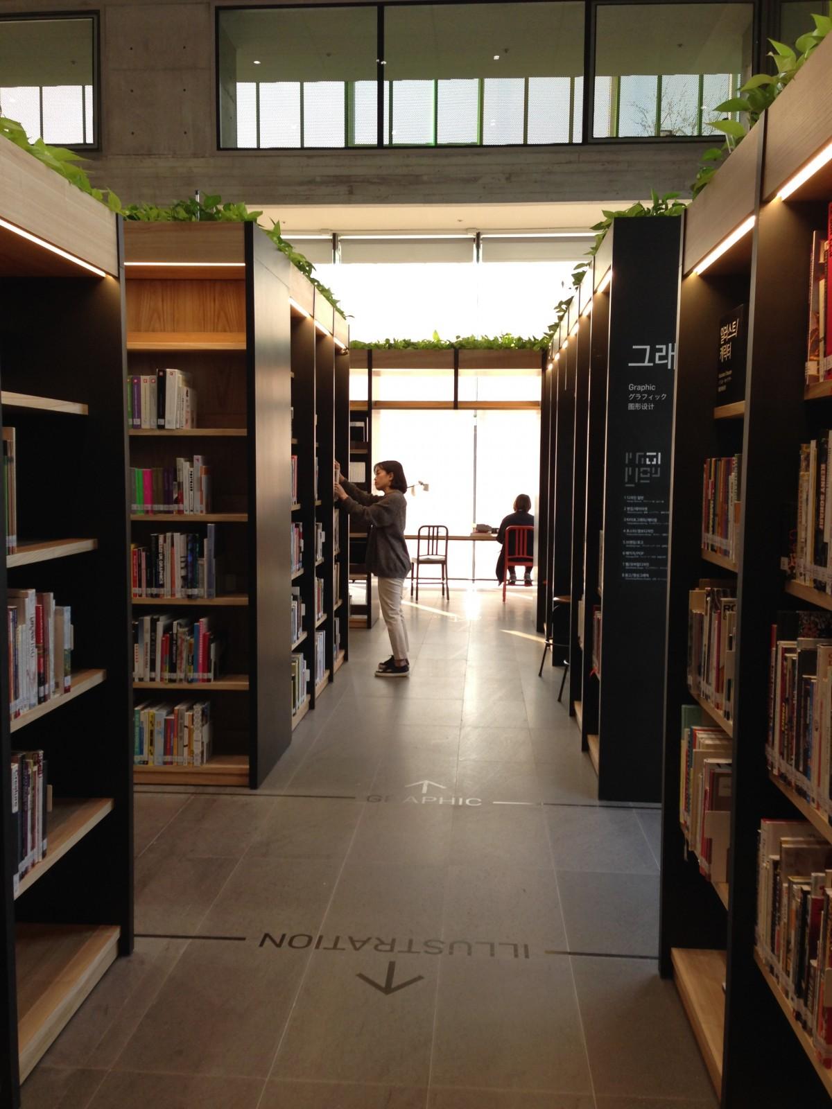 Fotos gratis libro edificio biblioteca al por menor for Estudiar diseno de interiores online gratis