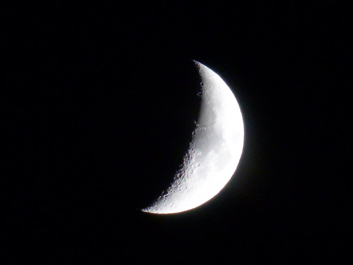 как сфотографировать луну в темноте искать самородки сокровища