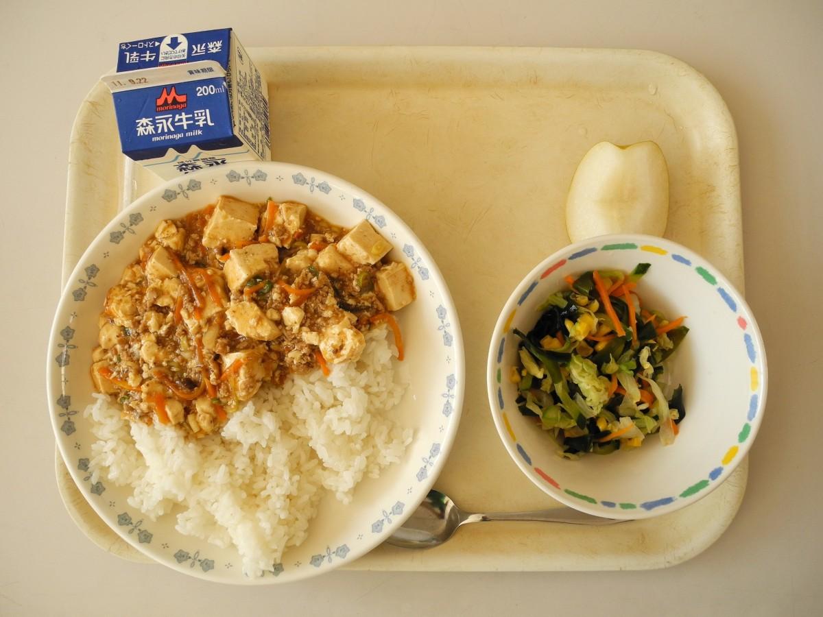 Fotos gratis plato produce desayuno jap n cocina comida vegetariana cafeter a almuerzo - Escuela de cocina vegetariana ...