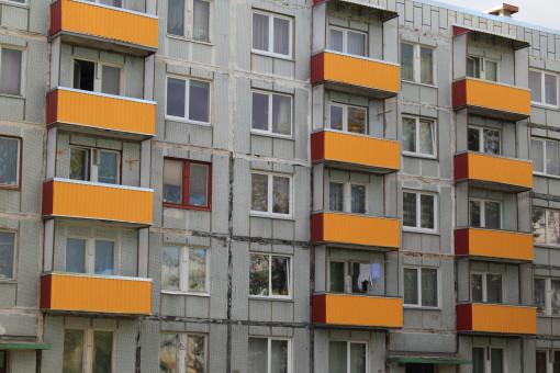 недвижимость и лечение за границей