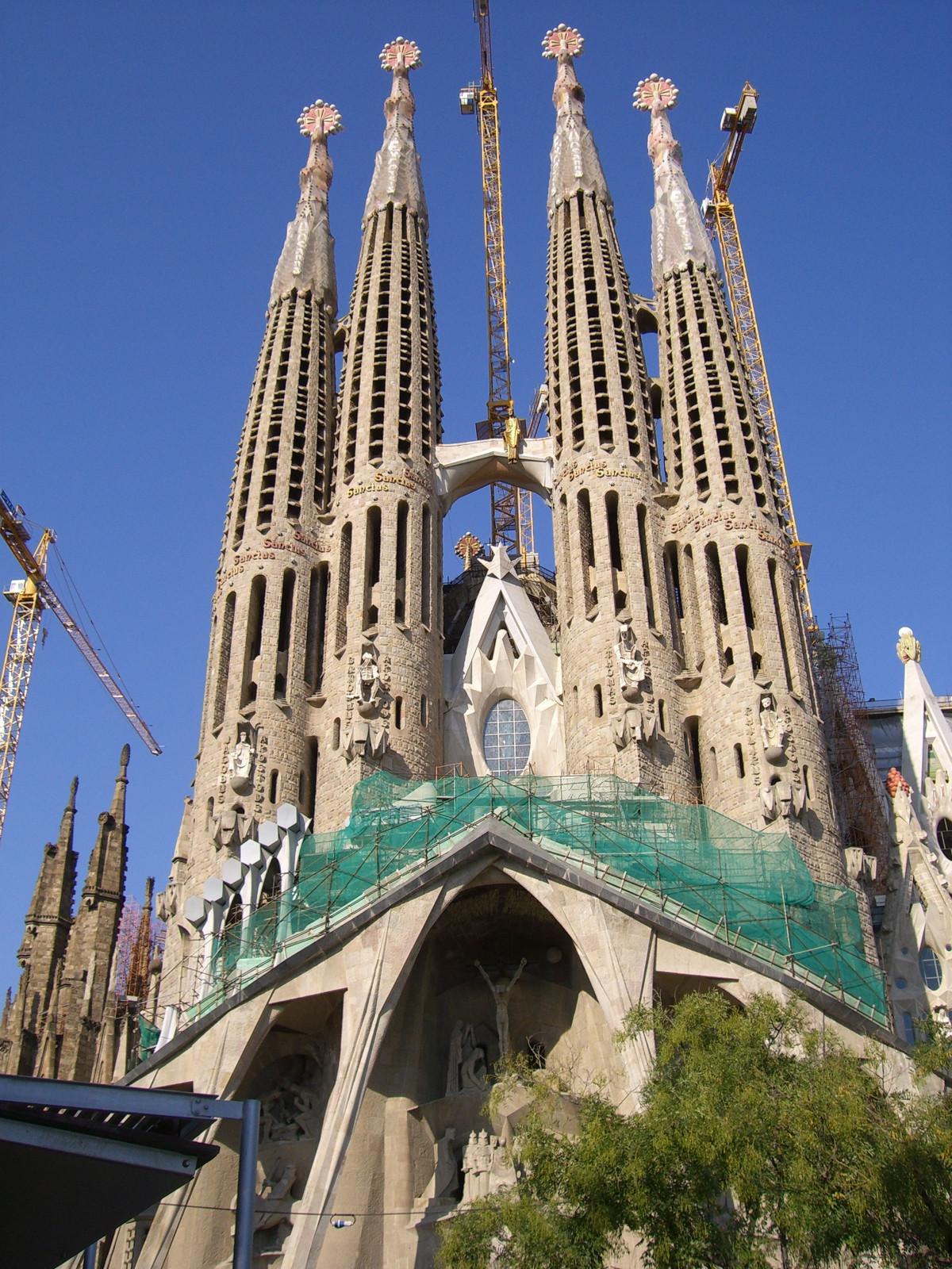 Fotos gratis edificio fachada iglesia catedral for Sitios web de arquitectura