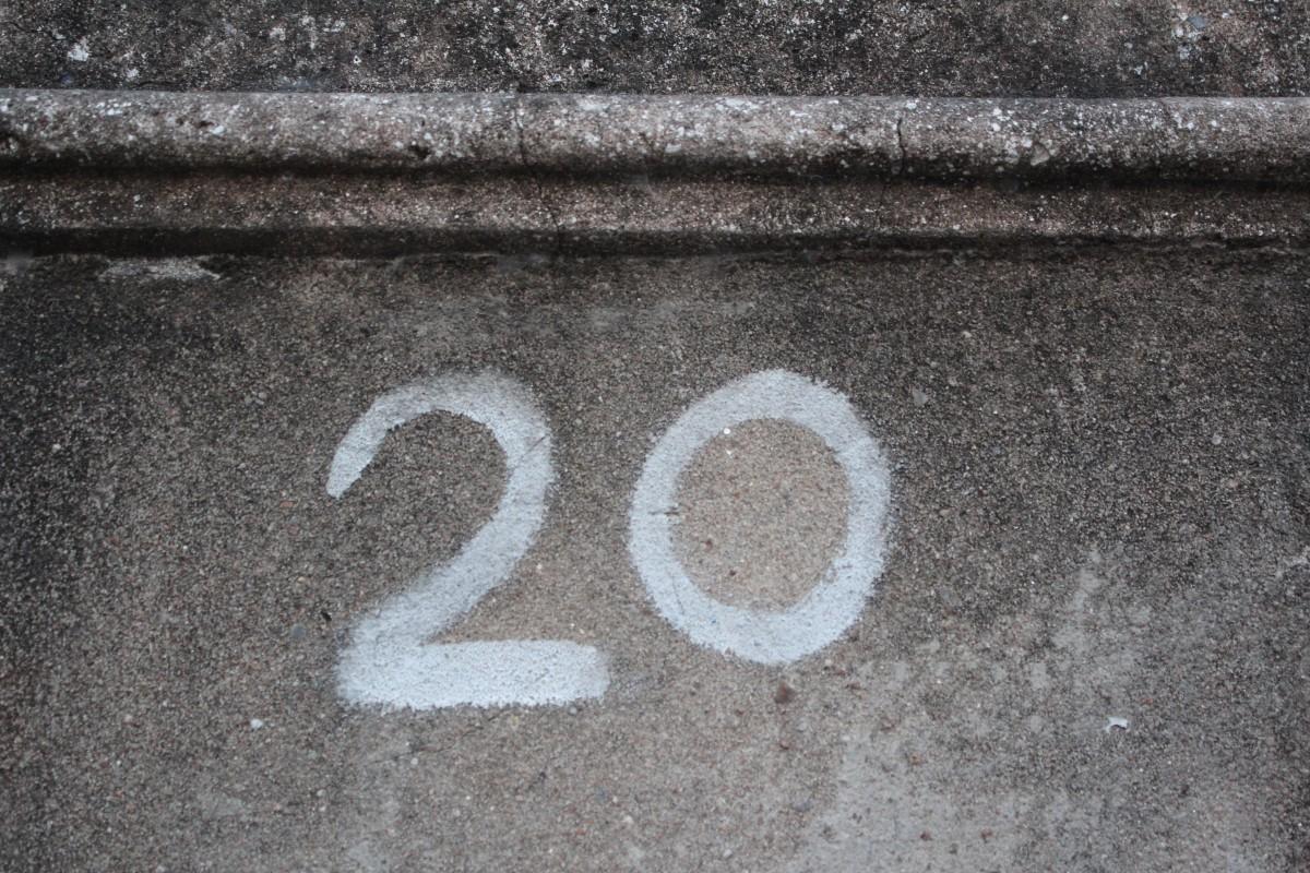 Надо готовить, картинка с числом 20