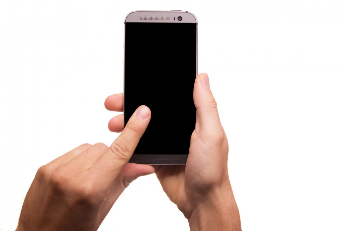Прыгает картинка на смартфоне
