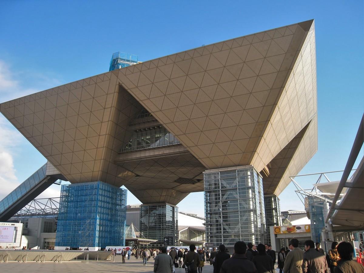 Kostenlose foto die architektur struktur dach fassade - Architektur tokyo ...