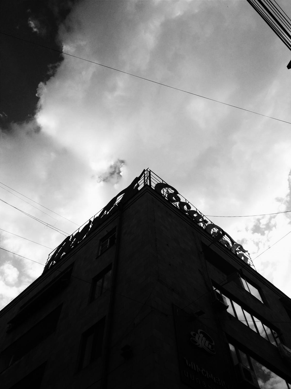 Kostenlose foto : Licht, Wolke, Schwarz und weiß, Himmel ...