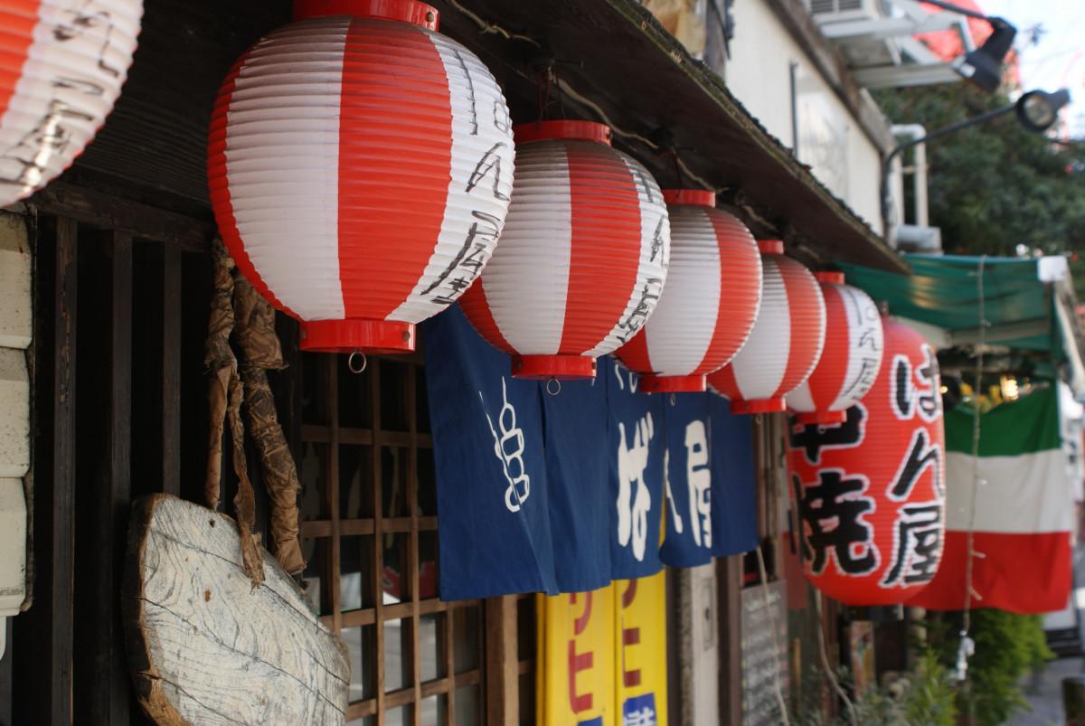 décoration jardin japonais