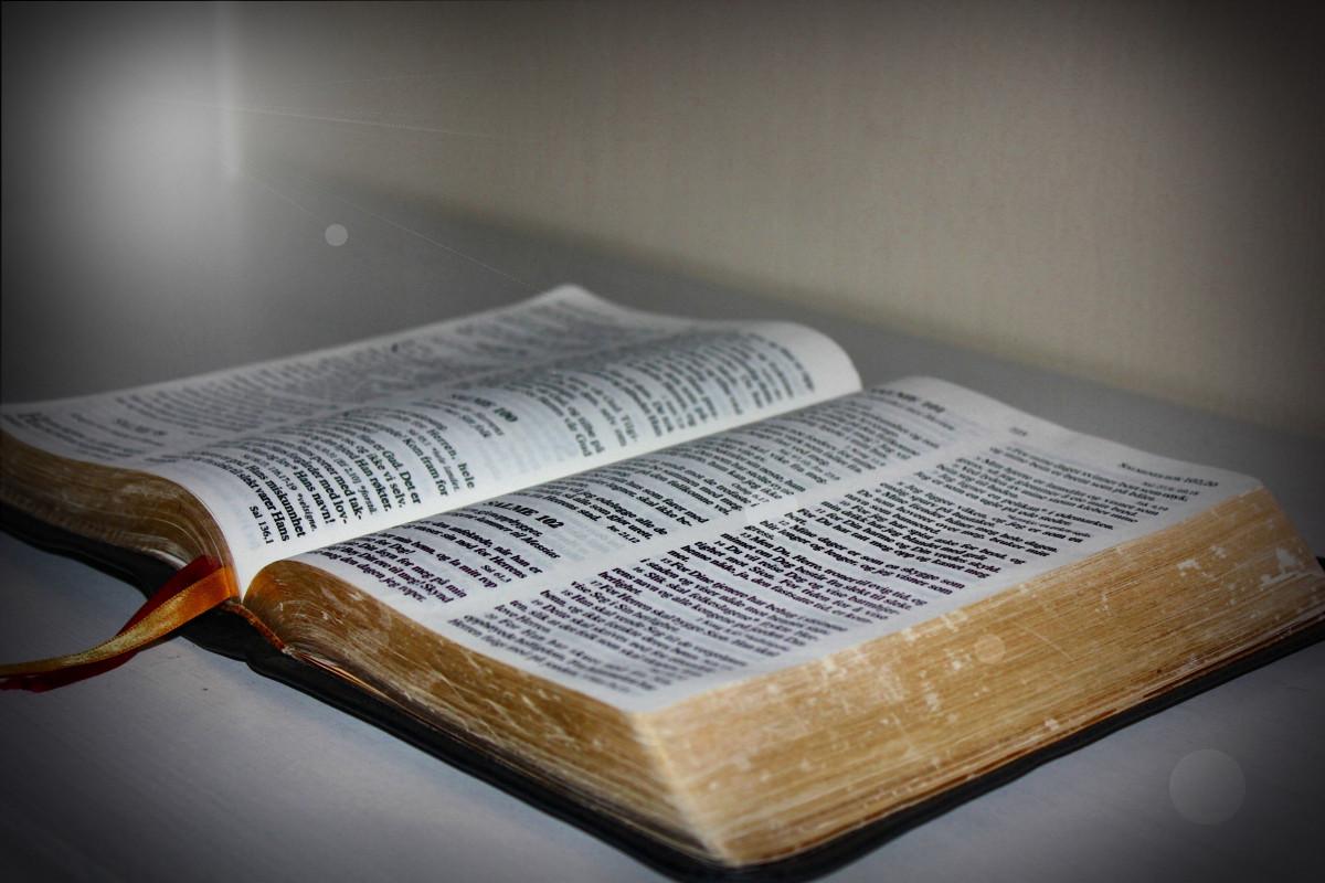Открытка годовщину, христианские картинки с библией