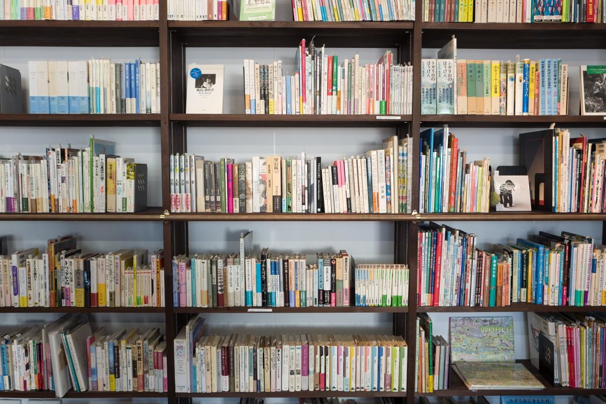 bibliotecas en carceles de nigeria