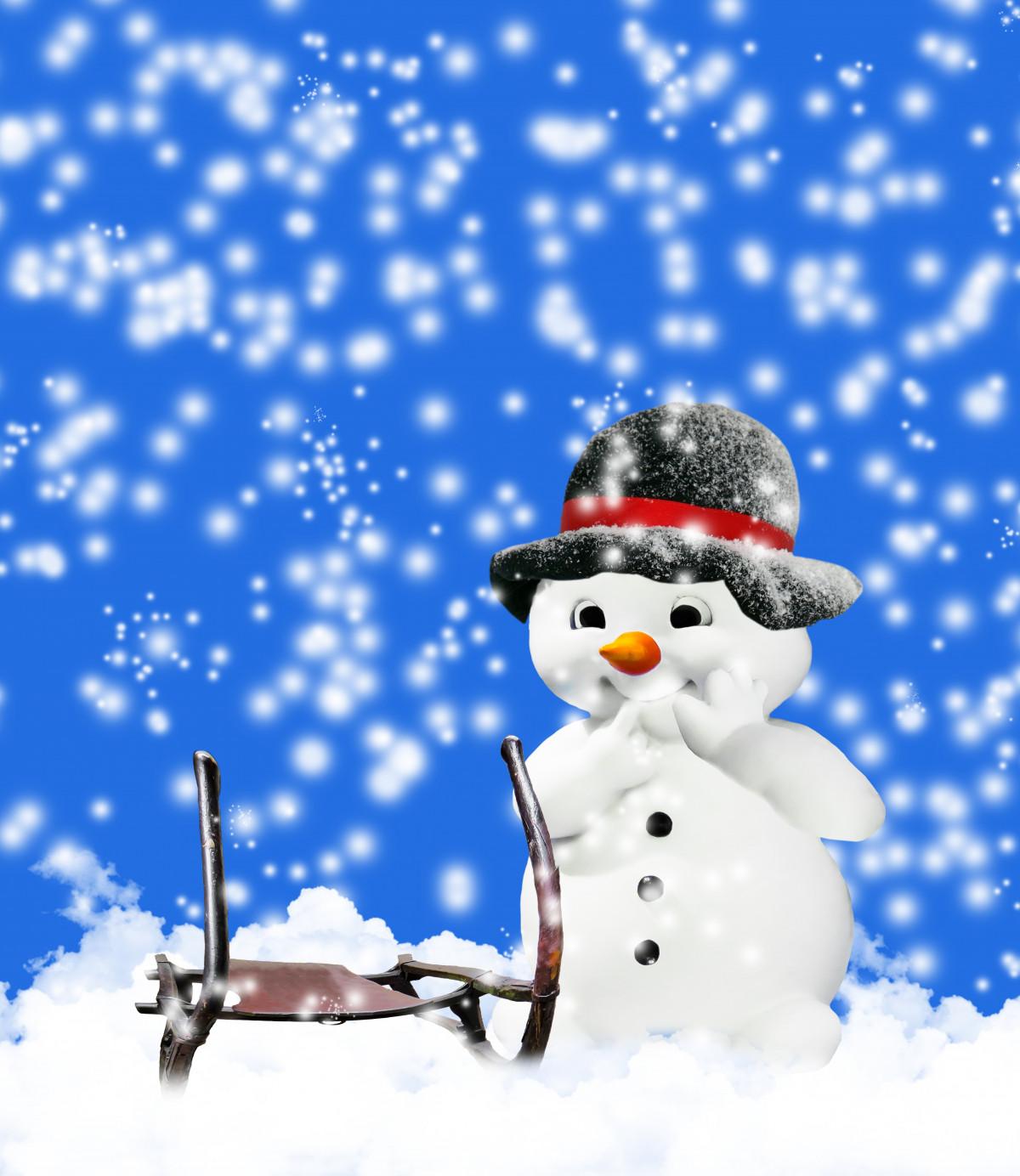 Картинки анимашки снегопад