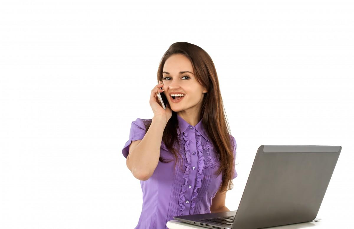 Интим фото фото с мобильного в офисе красивые женские