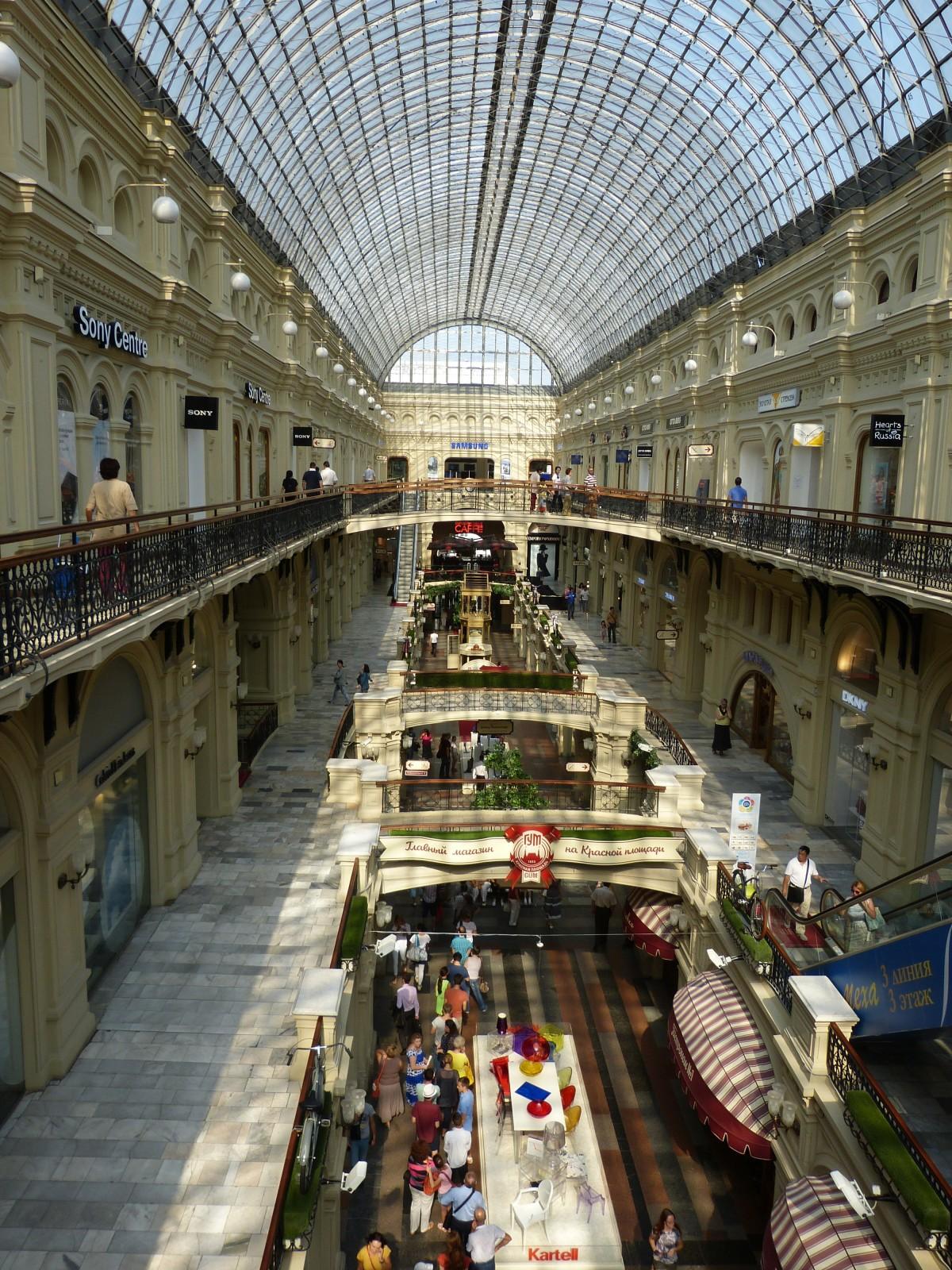 Free Images Building Bazaar Gum Moscow Arcade