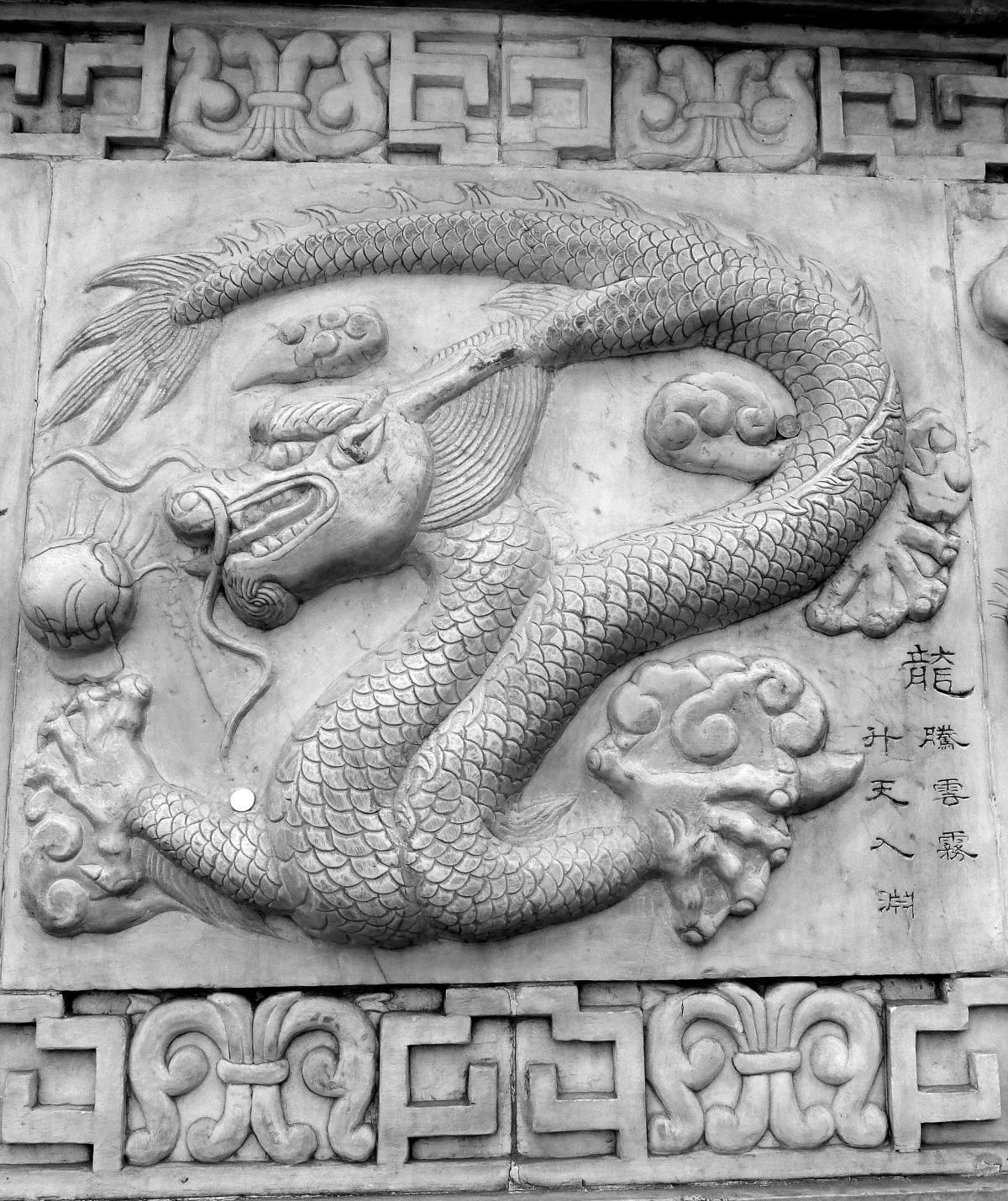 Taoism Symbols Dragon: Free Images : Rock, Sculpture, Art, Temple, Dragon