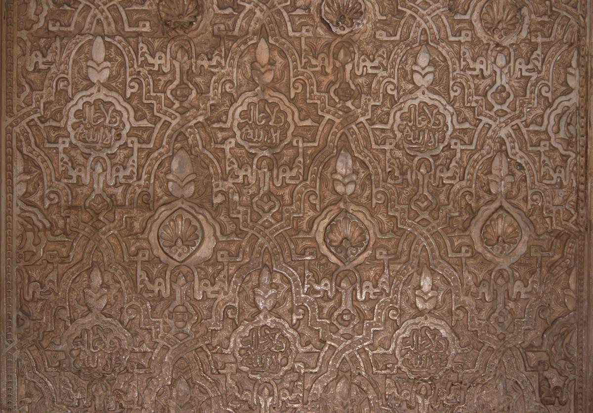 kostenlose foto textur stock mauer muster braun dekor textil kunst spanien entwurf. Black Bedroom Furniture Sets. Home Design Ideas