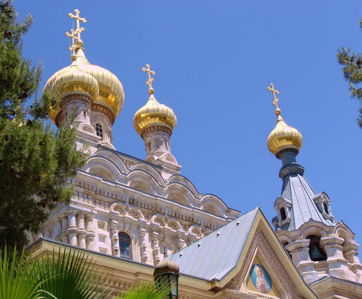 Free Images Roof Building Europe Greek Mediterranean Religion Landmark Church