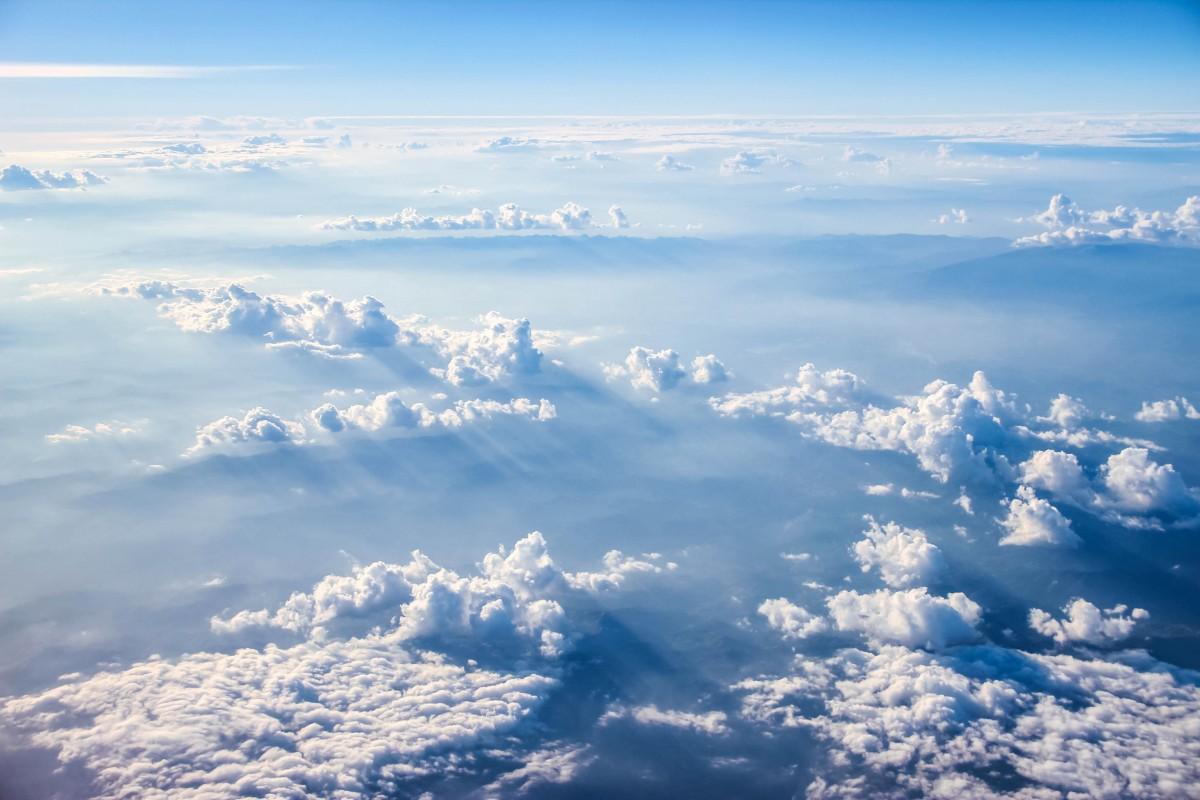 же так путаю небом а с все землю