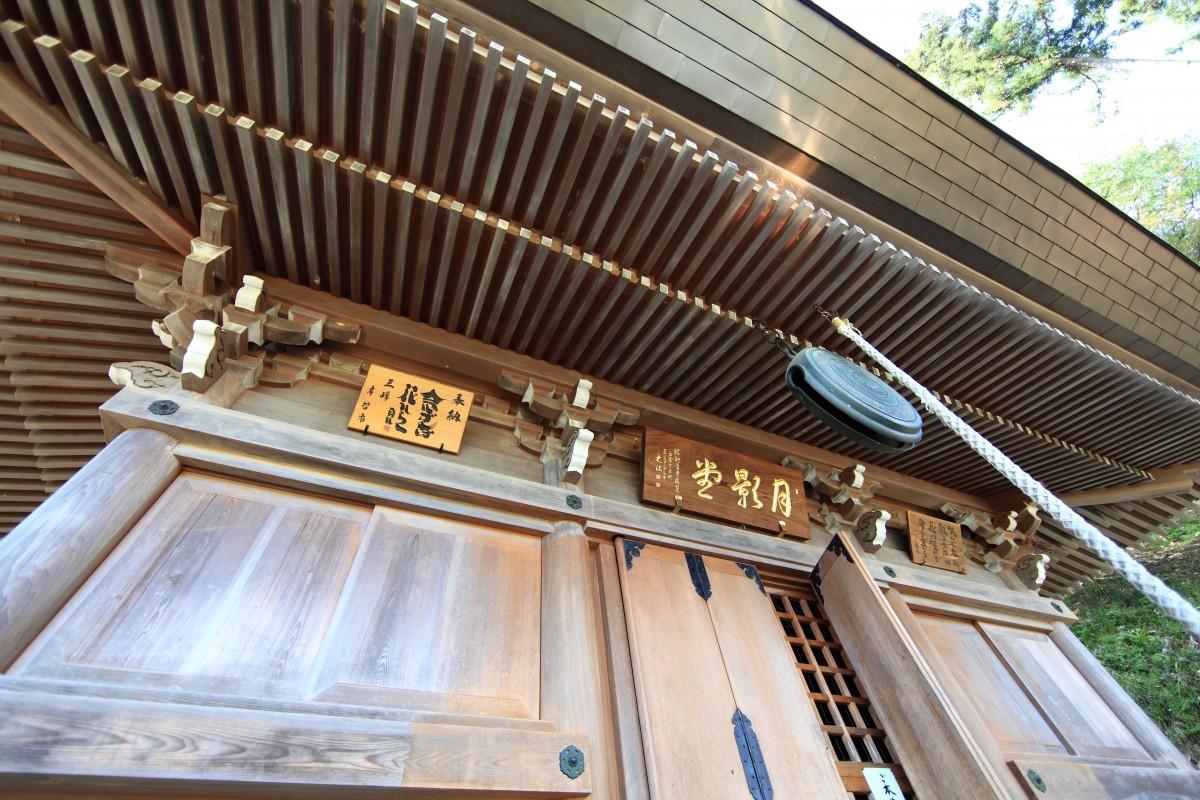 Immagini belle architettura legna finestra tetto for Finestra giapponese