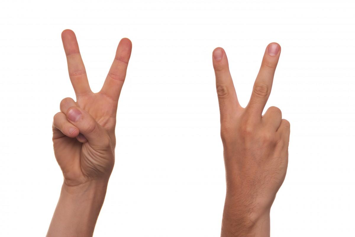 Жест двух пальцев в картинках