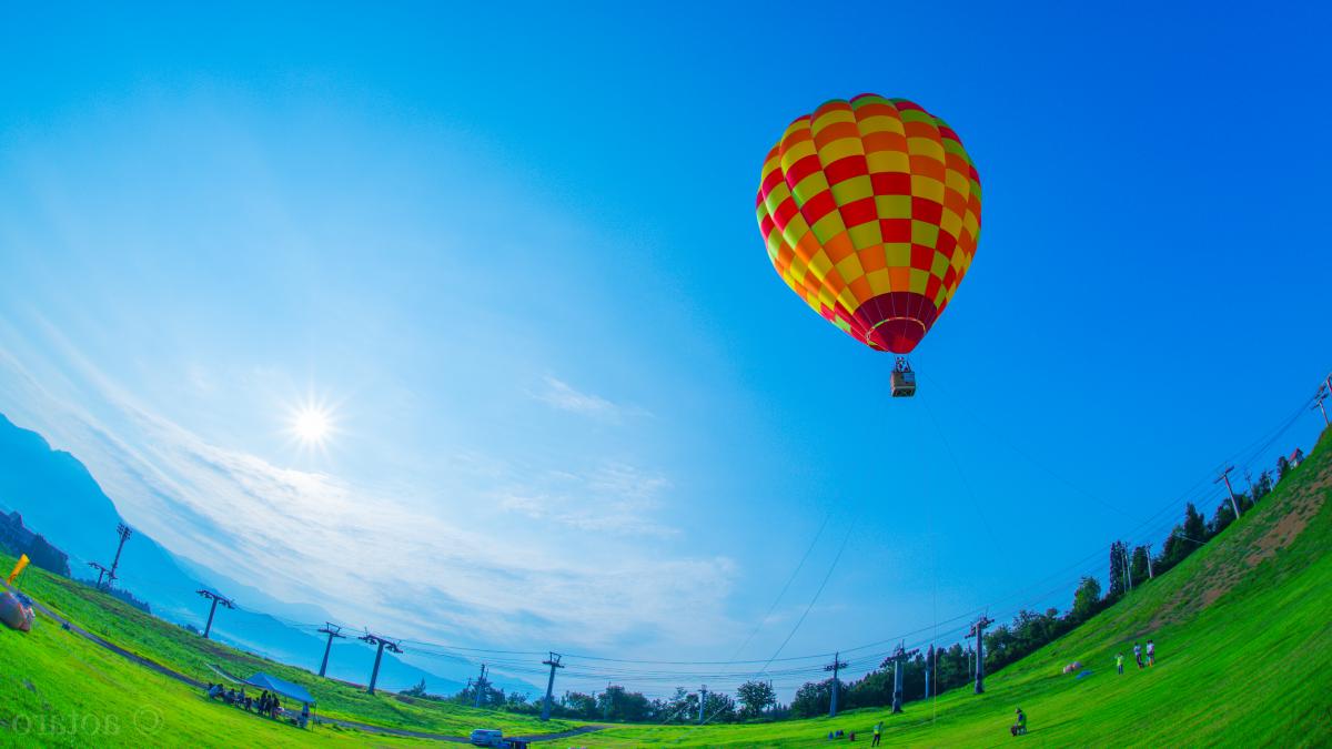 Gambar Matahari Terbit Pagi Jepang Keren Balon Udara Fisheye Foto