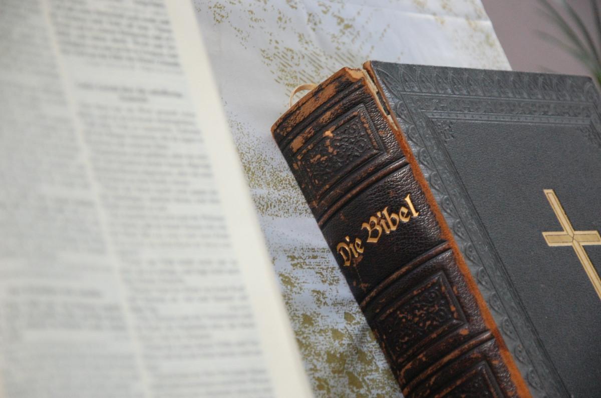 выпускаемое ноты по страницам библии старой псевдотермобелье