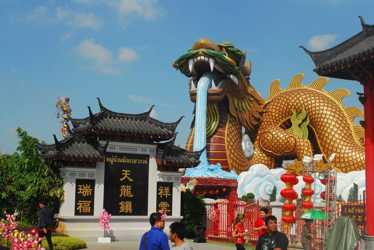 кролика отлично культура китая картинки процесс может включать