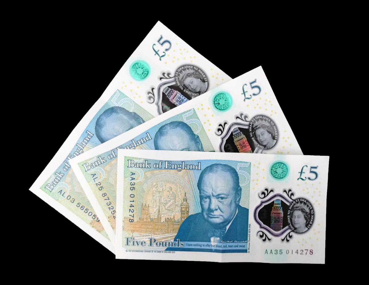 währung auf englisch