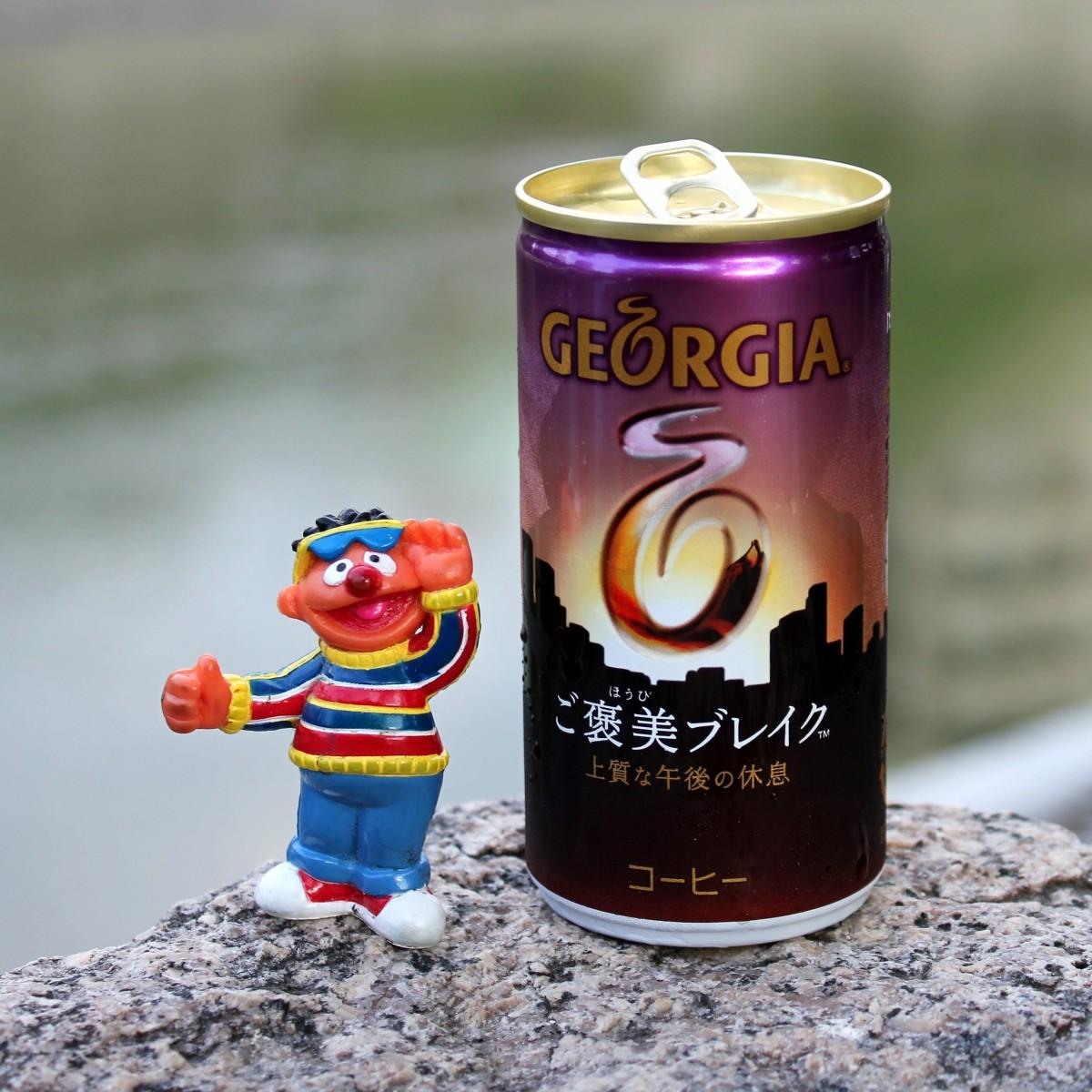 Япония напиток