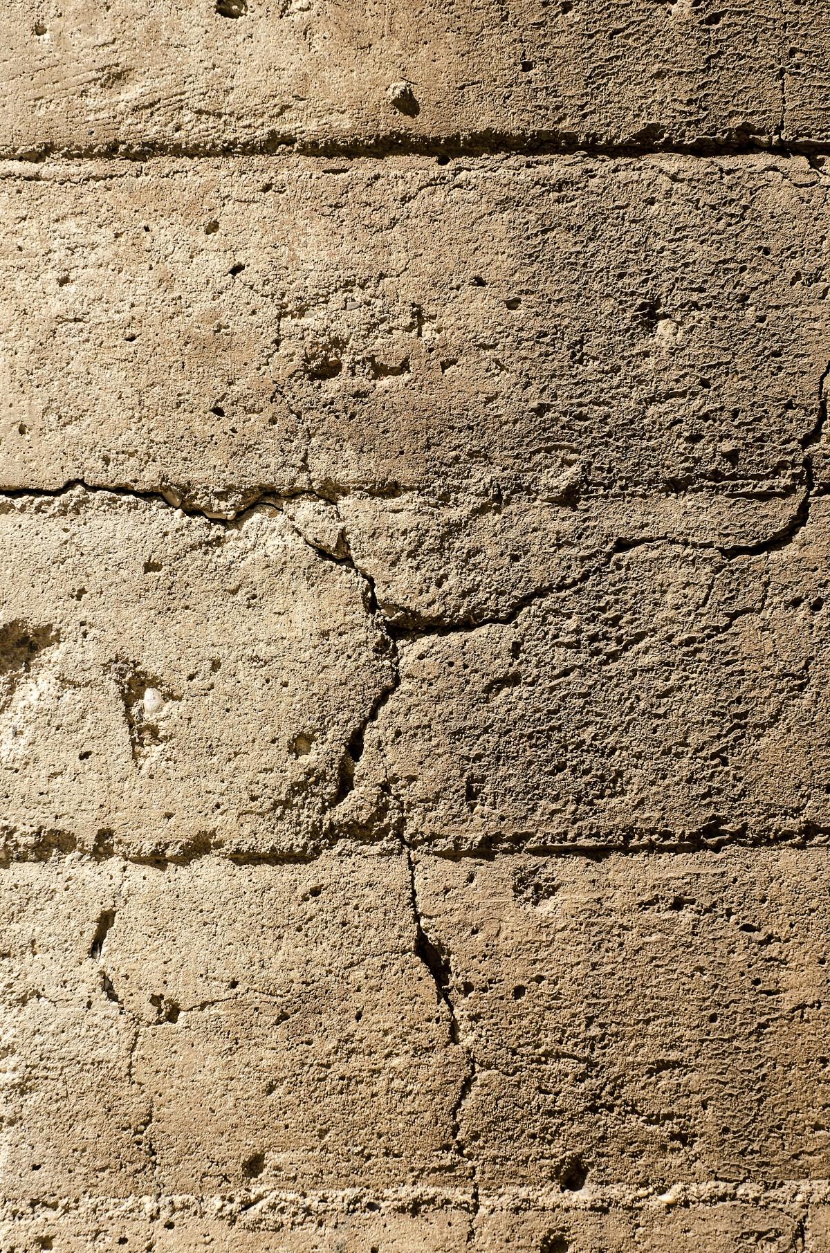 图片素材 岩 质地 地板 壁 沥青 路面 Grunge 粗 石墙 材料 具体 表面 地质