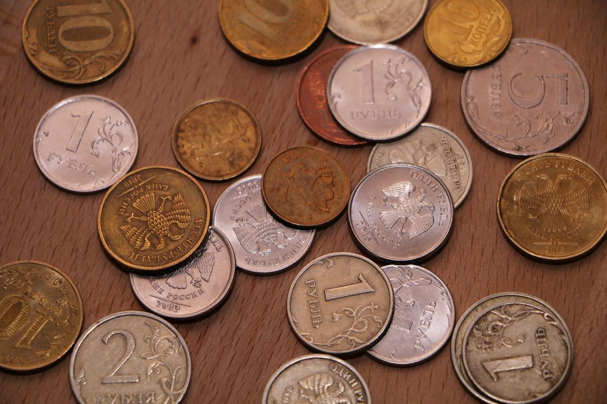 Käteinen raha Venäjän kieli orjuus