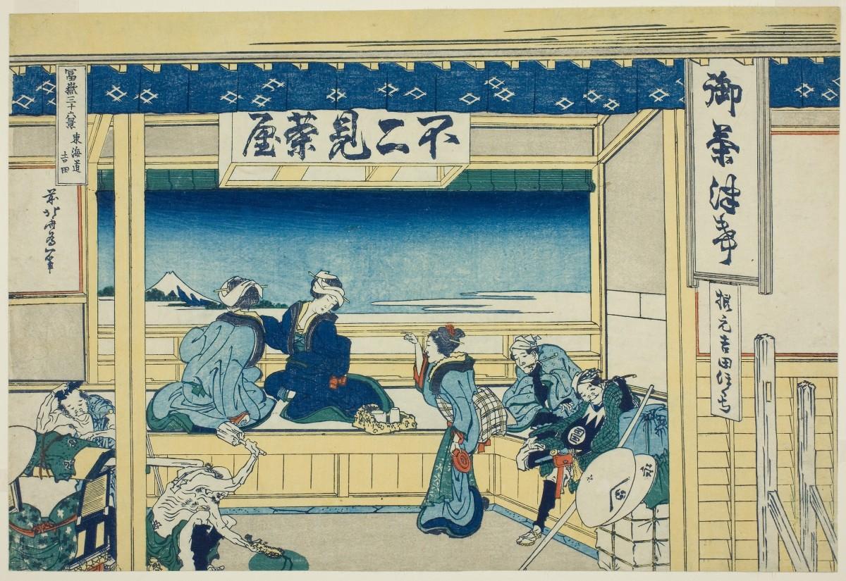 Японские анимации картинки, открытку