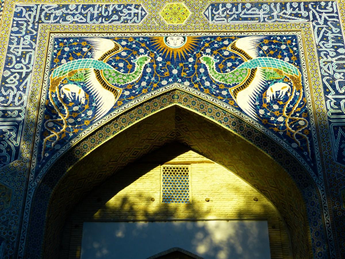 Gratis afbeeldingen patroon lijn cirkel ontwerp symmetrie moza ek moskee verguld - Mozaiek ontwerp ...