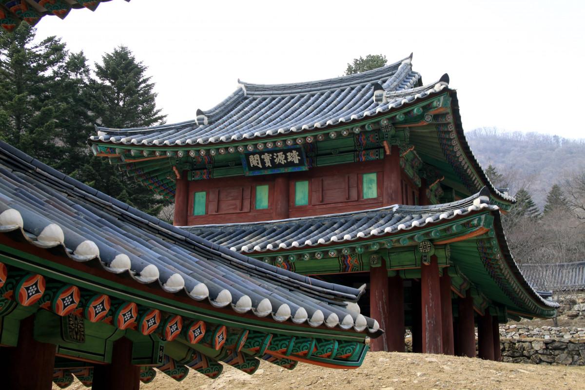 Images gratuites des loisirs parc d 39 attractions lieu for Architecture chinoise