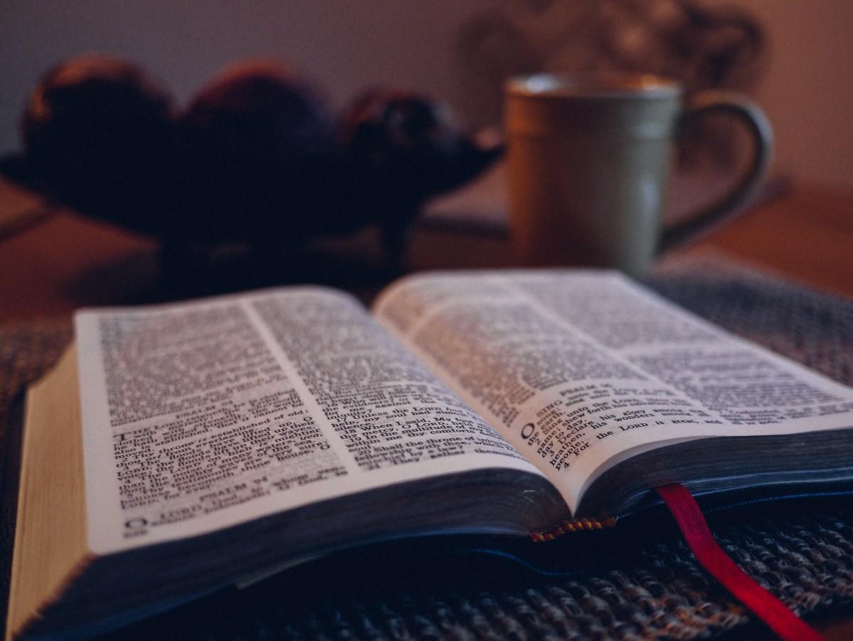 Картинки с библией, надписями хорошей