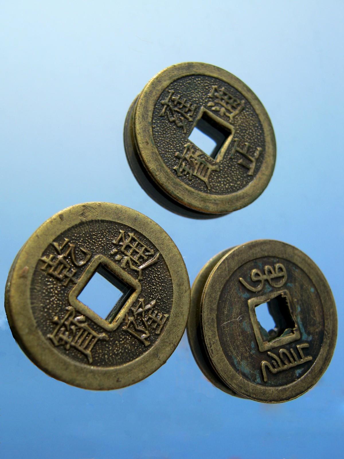 Kostenlose Foto Geld Gold Messing Währung Münze Bronze